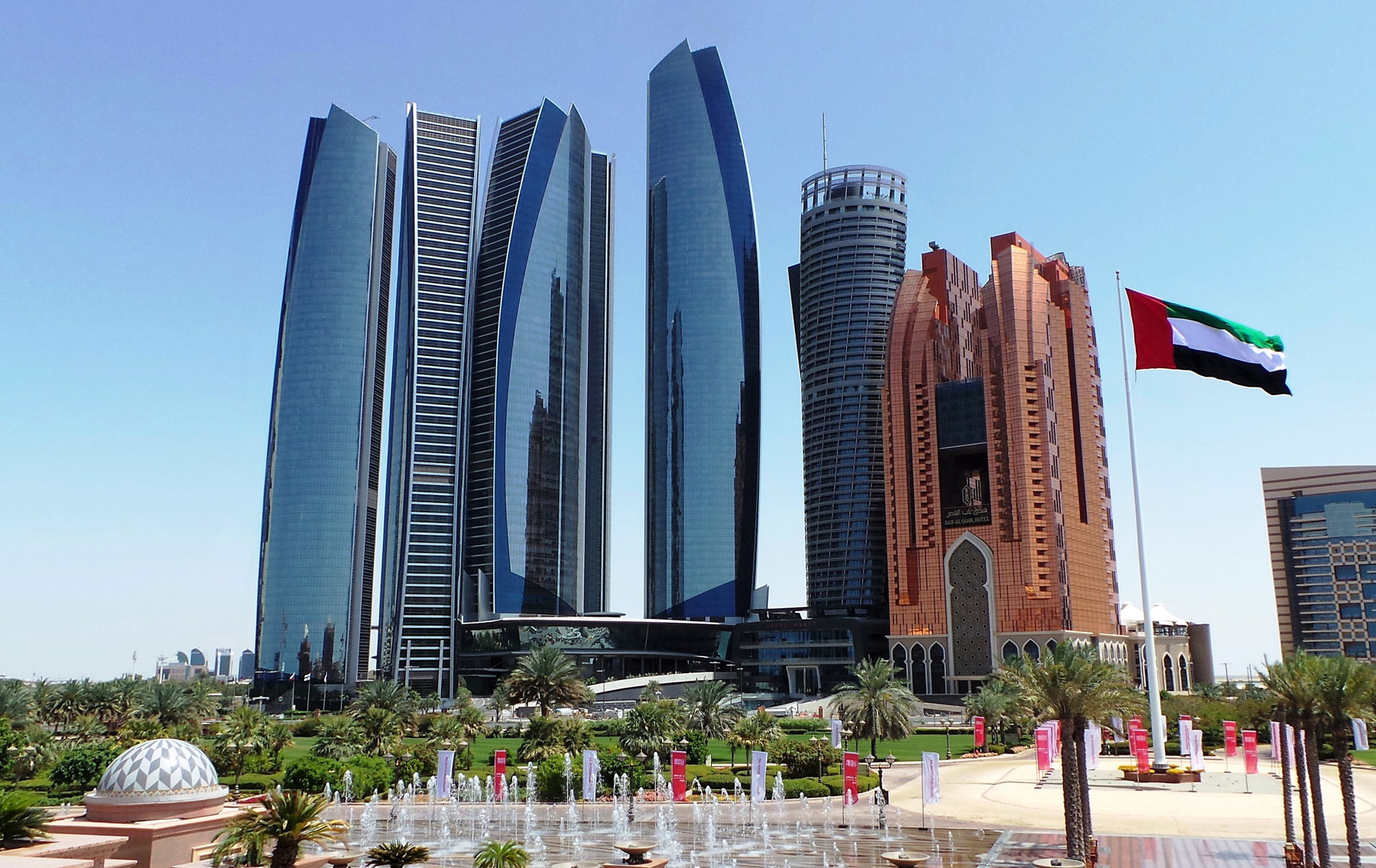 GI opens new office in Abu Dhabi